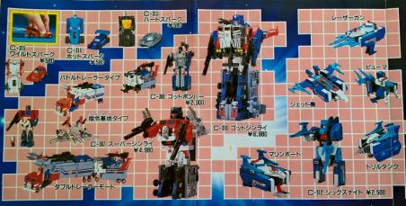 Transformers Victory Booklet (8)