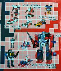 Transformers Victory Booklet (9)